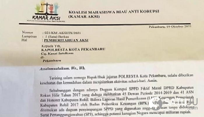 KAMAR-AKSI Akan Aksi Didepan Kajati Riau TerkaitDugaan Korupsi SPPD Fiktif Masal DPRD Rohil